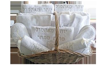 Corbeille de Fiançailles en hébreu