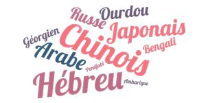 broderie personnalisée arabe, chinois, hébreu, japonais